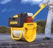 Bomag 55 Petrol Vibrating Roller